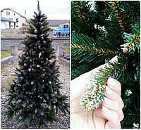 Ель Королева Альпийская 2, 5, елка новогодняя с подставкой, белые клисталы