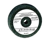 Полировальный диск для точила Einhell 75x10x20мм