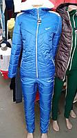 Женский костюм спортивный зимний  на синтепоне