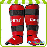 Защита для ног Sportko арт. 331