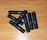 Шпилька крепления штанов к коллектору Таврия, фото 2