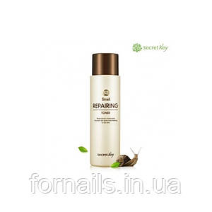 Secret Key Snail Repairing Toner, Улиточный восстанавливающий тонер 204