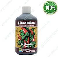 Минеральное удобрение GHE FloraMicro SW 500ml