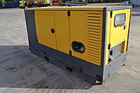 Дизельный Генератор Б У - Atlas Copco qas 80 (70 кВт)