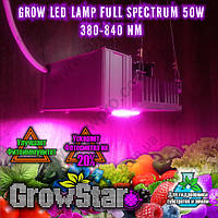 Светодиодная фитолампа Led Growstar 50W full spectrum