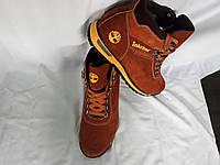 Замшевые мужские ботинки Timberland рыжие