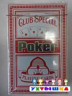 Карты Poker (красный,синий)