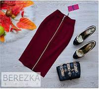 Модная юбка карандаш с молнией по всей длине