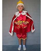 Костюм для мальчика «Король», 3-7 лет