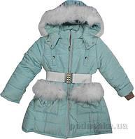 Куртка Ариана Деньчик ГБ8080 122