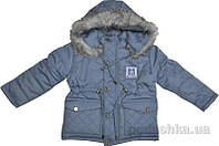 Куртка зимняя Никита Деньчик ГБ8068-1 122