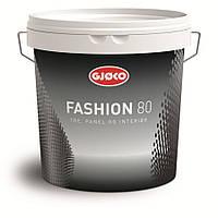 Краска на водной основе Gjoco Fashion 80 (В) по дереву, 2,7 л