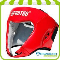Шлем боксерский кожа Sportko