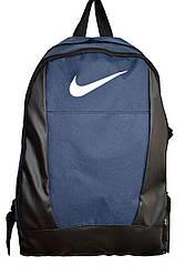 Рюкзак спортивный NK c вставками из искусственной кожи