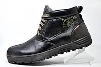Кожаные ботинки Clarks, зимние (Польша) Black