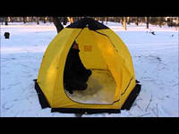 Палатка для зимней рыбалки Ranger 190х225х150см