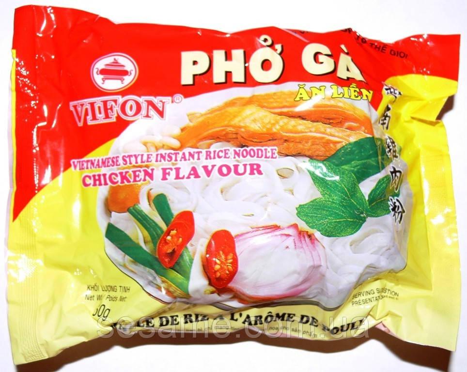 Рисовая лапша быстрого приготовления (курица) Vifon Pho Ga 65г (Вьетнам) - Businka-Dress boutique kids-интернет магазин стильной одежды, обуви и аксессуаров для детей! в Харькове