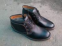 Мужские зимние ботинки Y.D.G из натуральной турецкой кожи и меха