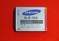 Аккумулятор Батарея Samsung SLB-10A / 1050mAh Original Б/У!!!