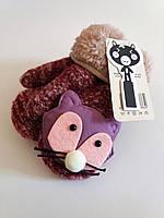 Утеплені дитячі рукавички, 1-3роки, Aura Via (Угорщина)