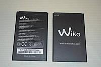 Оригинальный аккумулятор (АКБ, батарея) для Wiko Lenny 2 1800mAh