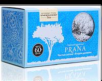"""Чайный напиток для укрепления здоровья дыхательной системы """"Prana"""""""