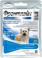 Frontline (Фронтлайн) капли для собак от блох и клещей 10-20кг