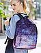 Молодежный рюкзак Космос, фото 5