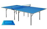 Стол теннисный MT-4689 (ДСП толщ.16мм, металл, пластик, р-р 2,74х1,52х0,76м, синий)