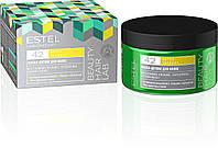 Маска-детокс для волос Detox Therapy Estel Beauty Hair Lab, 250 мл.