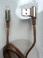 Кабель Hoco U17 Lightning (coffee), фото 1