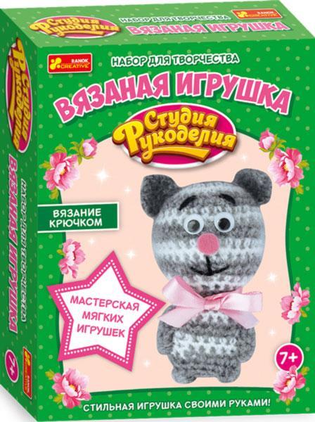 """Набор для творчества 13185012Р """"Вязаная игрушка """"Котик"""" (Y)"""