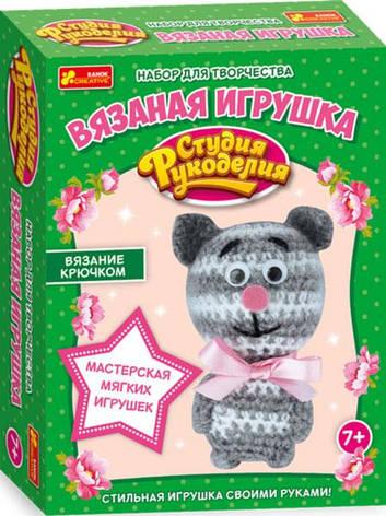 """Набор для творчества 13185012Р """"Вязаная игрушка """"Котик"""" (Y) , фото 2"""