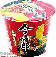 Китайская лапша быстрого приготовления в баночке с мясом 105г