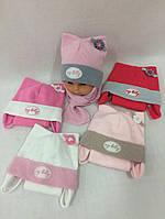 Детские вязаные шапки на флисе, с завязками и шарфом для девочек, р.42-44, Польша