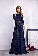 Длинное женское платье с поясом, синего цвета