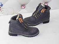 Ботинки женские замшевые серые аля Тимберленд