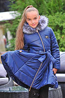 Детское тёплое длинное зимнее пальто куртка с капюшоном и мехом на девочку синий дипломат 134 140 146 152