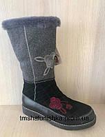 Классические сапоги зимние для девочки р.33-38 B&G