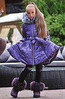 Детское тёплое длинное зимнее пальто куртка с капюшоном и мехом на девочку фиолетовый 134 140 146 152, фото 1