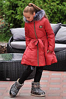 Детское тёплое длинное зимнее пальто куртка с капюшоном и мехом на девочку красный 134 140 146 152