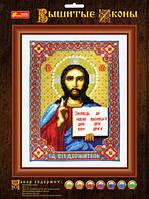 """Вышитые иконы """"Господь Вседержитель"""""""