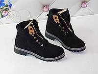 Ботинки женские замшевые черные аля Тимберленд