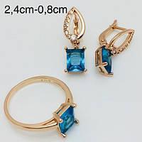 Набор Голубика серьги + кольцо, размер кольца 16, 18, 19,  20