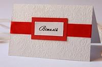 Рассадочные карточки ручной работы с алой полоской