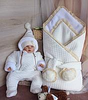 Зимний Набор на выписку для новорожденного «Winter style» (молочный) , фото 1