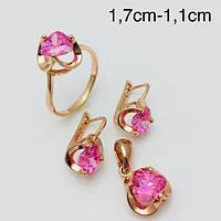 Набор Архелия розовый серьги + кольцо+ кулон, размер кольца 18, 19