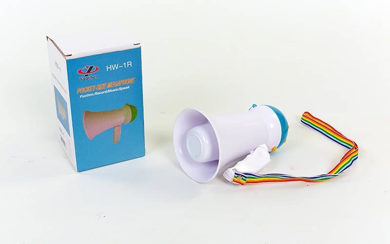 Громкоговоритель HW-1 (пластик, d-9,8см, l-17см, 15W, складной)