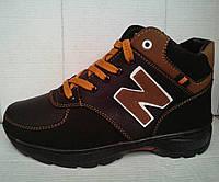 """Подростковые зимние ботинки """"№ 3"""" (черные)"""