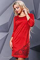 Женское замшевое платье с перфорацией в разных цветах